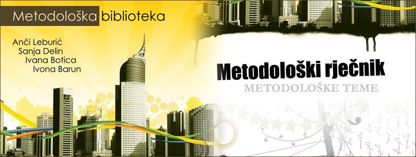 Publiciran Metodološki rječnik  (studeni, 2014.)